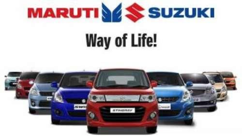 Maruti Suzuki ने अपनी सभी कारों की कीमतें बढ़ाई, सितंबर से नए रेट होंगे लागू