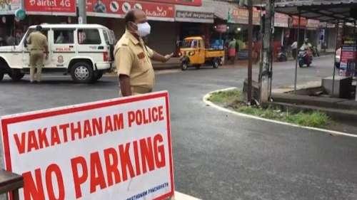 Kerala में कोरोना का कहर जारी, सोमवार से Night Curfew का ऐलान और रविवार पूरी तरह बंदी