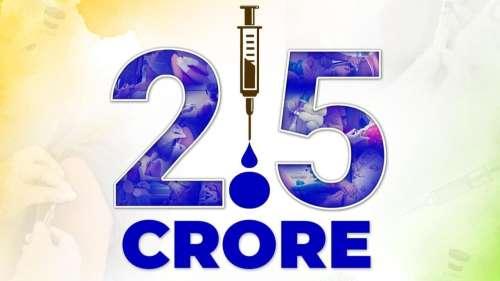 Covid-19: भारत ने 1 दिन में 2.5 करोड़ टीके का बनाया वर्ल्ड रिकॉर्ड, PM मोदी के बर्थडे पर जुटी सरकार