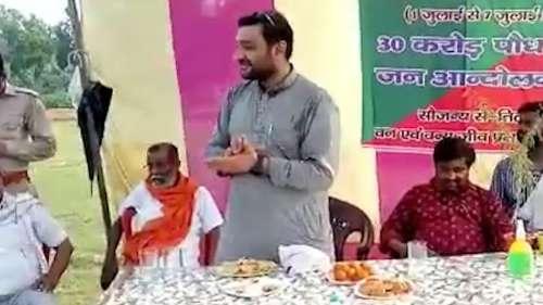 Viral Video: BJP विधायक वीर विक्रम सिंह के बिगड़े बोल, फरियादी से बोले - बेटे की कसम खाओ मुझे वोट दिया