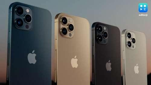Apple iPhone 13 के लॉन्च से पहले iPhone 12 पर बंपर डिस्काउंट, Flipkart पर मिल रहे खास ऑफर