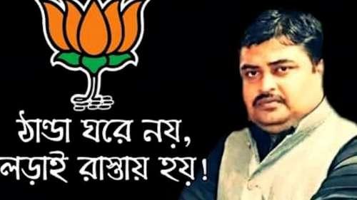 BJP,  Raju Sarkar : বিজেপি নেতার মৃত্যুতে মামলা দায়ের পুলিশের, শুরু তদন্ত