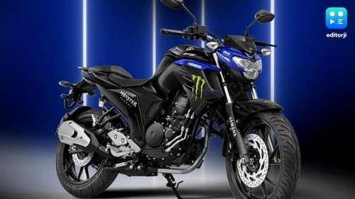 Yamaha FZ25 Moto GP एडिशन इंडिया में लॉन्च, मॉन्स्टर एनर्जी और अट्रैक्टिव लुक ने मचाया धमाल