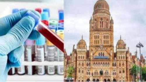 BMC Sero Survey: मुंबईकरों के लिए बड़ी खुशखबरी, 86% लोगों में मिली कोरोना एंटीबॉडी