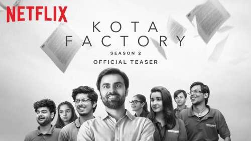 Kota Factory 2: सीरीज का टीजर हुआ रिलीज, जीतू भैया फिर लौटे अपने students के साथ
