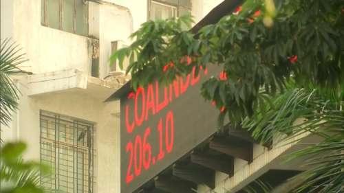 Stock Market: बुधवार को खराब ग्लोबल संकेतों से गिरा शेयर बाजार, सेंसेक्स 52,500 के नीचे बंद