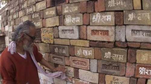 राम मंदिर ट्रस्ट का जल्द हो सकता है ऐलान, सरकार ने कर ली है तैयारी