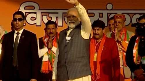 Narendra Modi's Birthday: আজ প্রধানমন্ত্রী নরেন্দ্র মোদীর জন্মদিন, মেগা কর্মসূচি বিজেপির