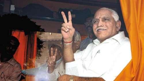 Yediyurappa Resignation: क्या 26 जुलाई या उसके बाद बदलेगा कर्नाटक का CM? देखें येदियुरप्पा ने क्या कहा