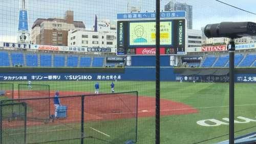 With Olympics ahead, Japan tests full-capacity stadium