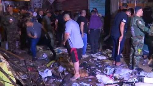 Baghdad Blast: ईद के ठीक पहले आत्मघाती हमले से दहला बगदाद, 36 की मौत