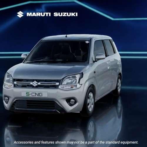 Maruti Suzuki: बिक्री के मामले में Wagon R ने Alto को पछाड़ा, बनीं नंबर-1 सेलिंग कार