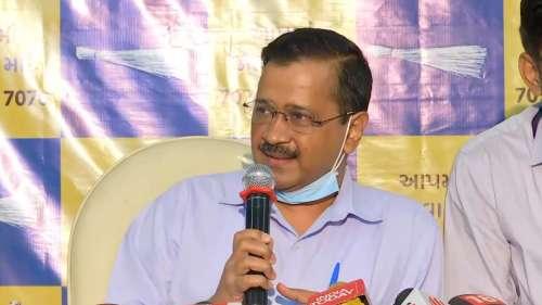 केम छो केजरीवाल... गुजरात विधानसभा की सभी सीटों पर चुनाव लड़ेगी AAP