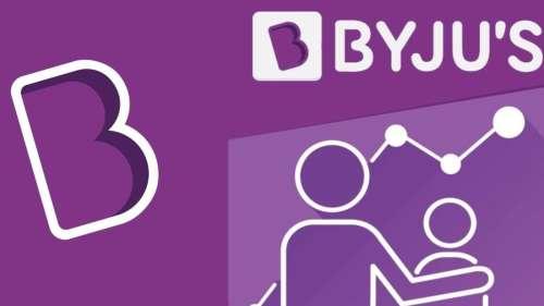 BYJU'S Free Class: BYJU'S की बड़ी पहल, 112 पिछड़े जिलों के बच्चों को देगी मुफ्त शिक्षा