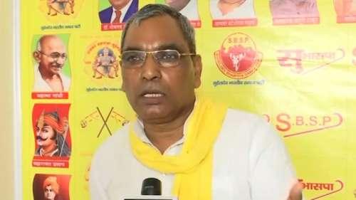 UP Elections: यूपी BJP चीफ स्वतंत्र देव से मिले ओमप्रकाश राजभर, गठबंधन के लिए रखीं 5 शर्तें