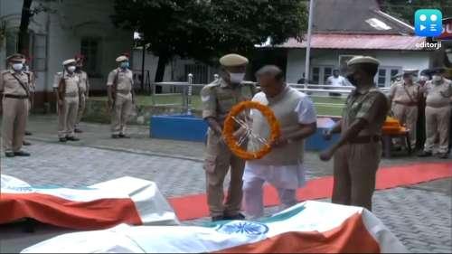 Assam-Mizoram Clash: असम के CM ने जान गंवाने वाले 5 पुलसिकर्मियों को दी श्रद्धांजलि, राजकीय शोक भी घोषित