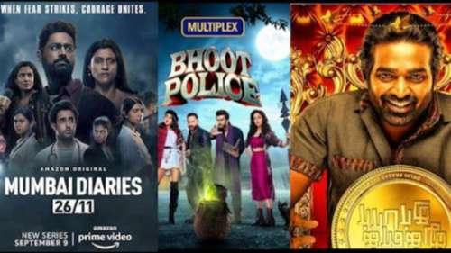 Weekend Binge: इस हफ्ते OTT पर रहेगा इन फिल्मों और सीरीज का बोलबोला