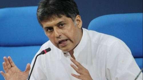 Loksabha Seats: मनीष तिवारी का दावा-1000 हो सकती हैं LS की सीटें, कहा- जनता से रायशुमारी जरुरी