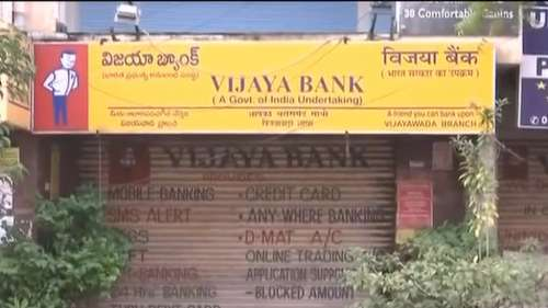 The must know and to do list as your bank gets merged from April 1