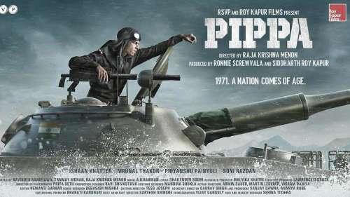 Ishaan Khattar की फिल्म 'Pippa' का फर्स्ट लुक हुआ रिलीज, सोशल मीडिया पर छाया फिल्म का पोस्टर