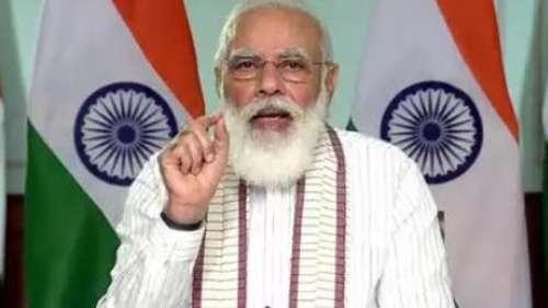 PM ने G-7 समिट को किया संबोधित, 'वन अर्थ वन हेल्थ' का दिया मंत्र