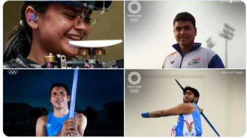Tokyo Paralympics: भारत के लिए हुई पदकों की वर्षा, झोली में आए तीनों रंग के मेडल