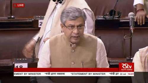 Pegasus: IT मंत्री ने 'जासूसी' रिपोर्ट को बताया साजिश, TMC सांसद ने स्टेटमेंट छीन कर फाड़ा