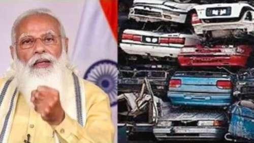 प्रधानमंत्री ने लॉन्च की 'Vehicle Scrappage Policy', जानिए इससे आम आदमी पर क्या असर होगा?