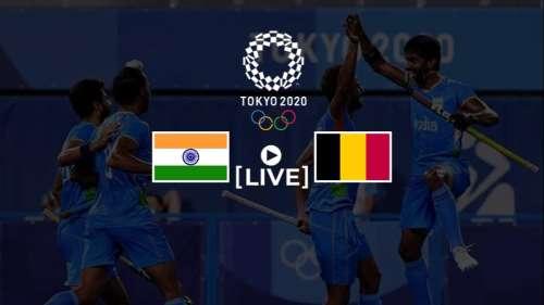 Tokyo Olympics: हॉकी में नंबर-1 बेल्जियम को कैसे हरा सकती है मेन इन ब्लू इंडिया ? जानिए यहां