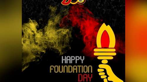 East Bengal Day : আজ ইস্টবেঙ্গল দিবস, অনিশ্চয়তার অন্ধকারেও জ্বলছে আশার মশাল