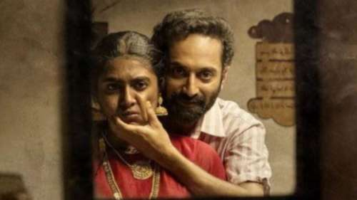 Fahadh Faasil's Malayalam film 'Malik' hits Amazon Prime on Friday