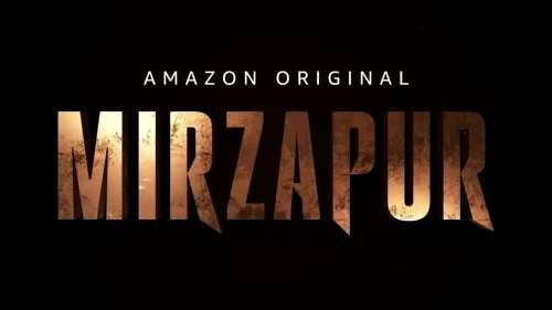 Mirzapur Web Series:সামনের বছরেই আসছে মির্জাপুর তৃতীয় সিজন, কাউন্টডাউন শুরু