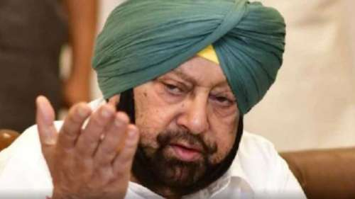 Punjab Congress: क्या अमरिंदर सिंह देंगे CM पद से इस्तीफा? सोनिया गांधी को कह दी ये बड़ी बात