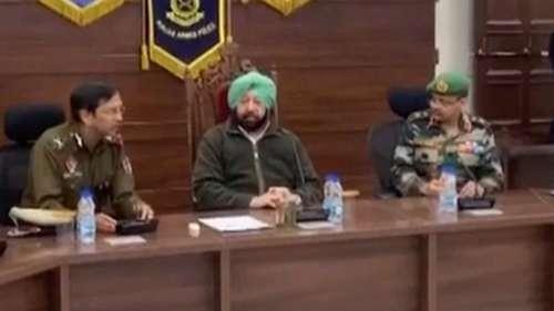 Punjab on high alert: अब पंजाब में पाकिस्तान समर्थित 4 आतंकी गिरफ्तार, CM ने जारी किया हाई अलर्ट