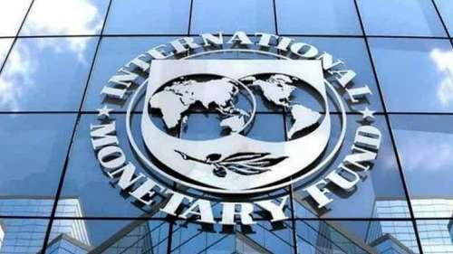 IMF ने 2021-22 के लिए भारत का GDP ग्रोथ अनुमान 3% घटाया, सेकेंड वेव और वैक्सीन की कमी बनी वजह