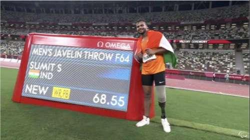 Tokyo Paralympics में भारत का 'स्वर्ण' दिवस, अवनि के बाद जैवलिन में Sumit Antil का गोल्डन थ्रो