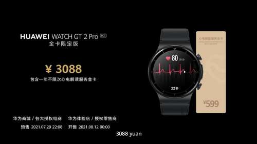 Huawei Watch GT 2 Pro, Huawei Band 6 Pro launched in China: price, specs & features
