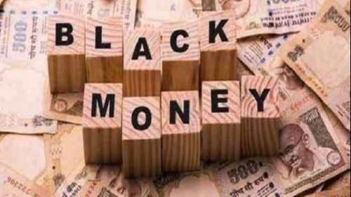 Black money: भारत को इसी महीने Swiss bank से मिलेगी खातेदारों की तीसरी लिस्ट