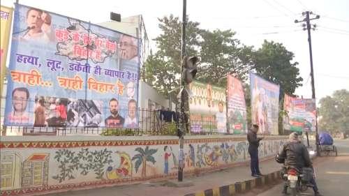 बिहार में बढ़ना शुरू हुआ चुनावी पारा, दलों के लिए पोस्टर बना हथियार