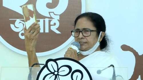 Mamata Banerjee: 'দেশের গণতন্ত্র বিপন্ন,' পেগাসাস  নিয়ে সুপ্রিম কোর্টের  কাছে সুয়োমুটো মামলার আর্জি মমতার