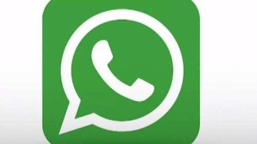 WhatsApp डीपी की ताकाझांकी