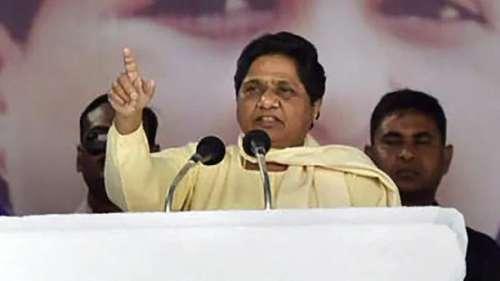 UP Election: BSP के 9 बागी विधायकों ने अखिलेश से की मुलाकात, टिकट की तलाश !