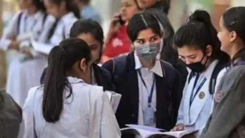 Delhi School Reopen: राजधानी में 1 सितंबर से खुल रहे हैं स्कूल ,क्या हैं गाइडलाइंस...आइये जानें