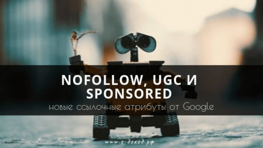 nofollow ugc sponsored google
