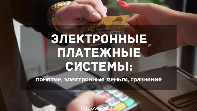 Основы работы с Яндекс Вордстат. Операторы.