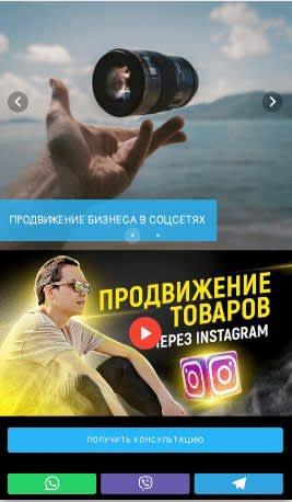 aqulas instagram мультиссылка