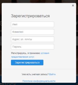 """Фотобанк Бигсток - достойная """"дочка"""" Великого Шаттера"""