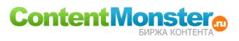 ContentMonster копирайтинг заработок на написании статей в интернете