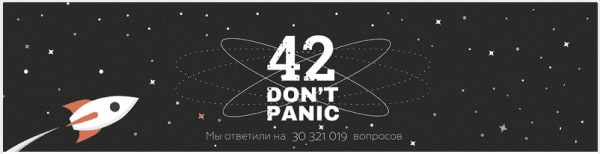 Продвижение сообщества Вконтакте в 2020 году