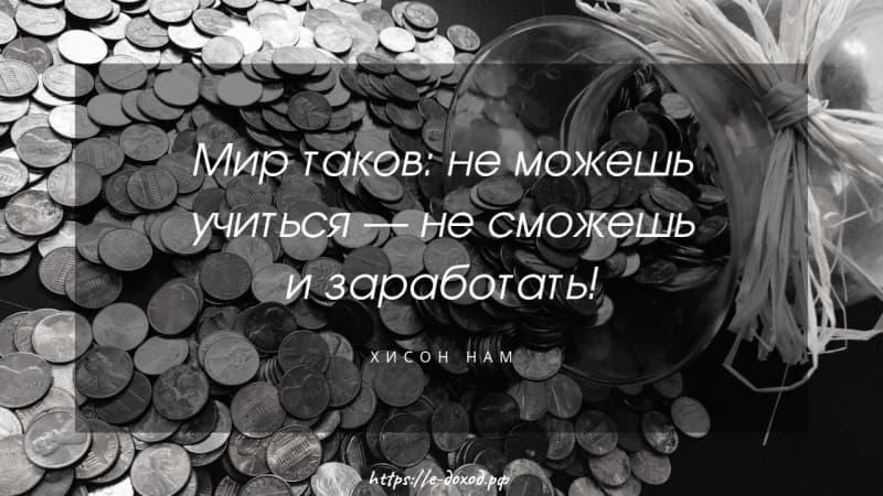 монетизация сайта как заработать на блоге способы монетизации сайт блог заработок блог способы заработка